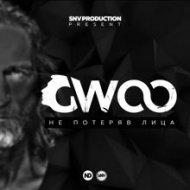 GWOO - Не Потеряв Лица (George.V remix)