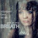 H2_Project feat Lera & Tot djo - You\'re my BREATH (Original)