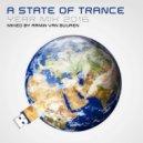Estiva - Sun Goes Down (Original mix)