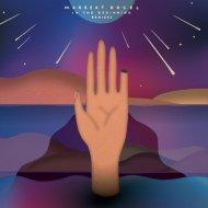 Marbert Rocel - Hold On (Deetron Remix)
