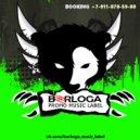 Helena Legend vs. Oleg Brand - Feeling It (DJ Slepoff Mash Up) (BERLOGA MUSIC)