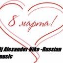Dj Alexander Nike - Russian music ()