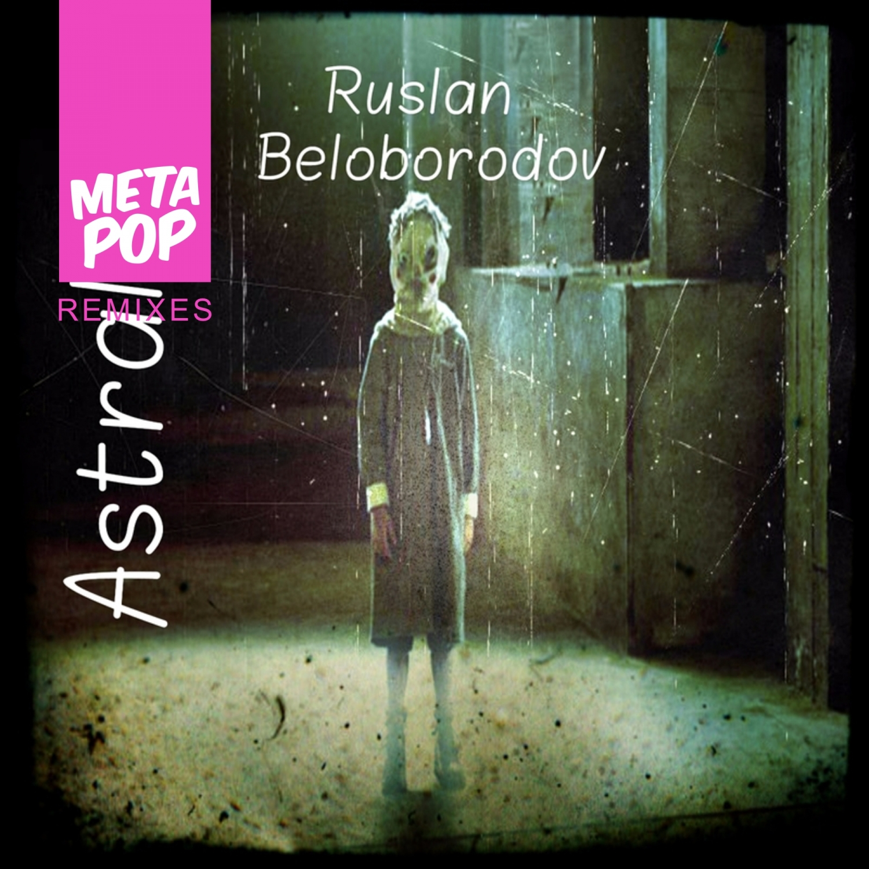 Ruslan Beloborodov - Astral (Benny Dawson Remix)