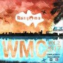 Sonick S - Pump Up The Bass (Main Mix)
