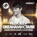 Alekseev - Океанами Стали (DJ Konstanin Ozeroff & DJ Sky Remix)