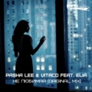 Pasha Lee & Vitaco feat. Elia - Не любимая (Original Mix)