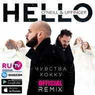 HELLO - Чувства Хокку (O\'Neill & Upfinger Official Remix) (O\'Neill & Upfinger Official Remix)