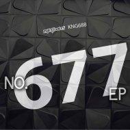 Supernova - Energizer (Outway Remix)