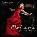 MeLana - Дай мне свободы (Original Mix)