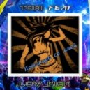 TORI feat. Low Kick - Потанцуй со мной  (Original Mix)