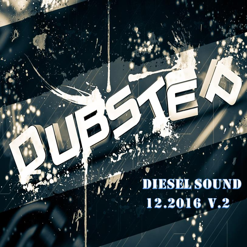 JustS!ck - Breaking Bass (Original Mix)