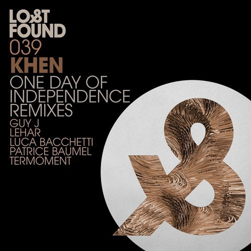 Khen - One Day Of Independance (Termoment Remix)