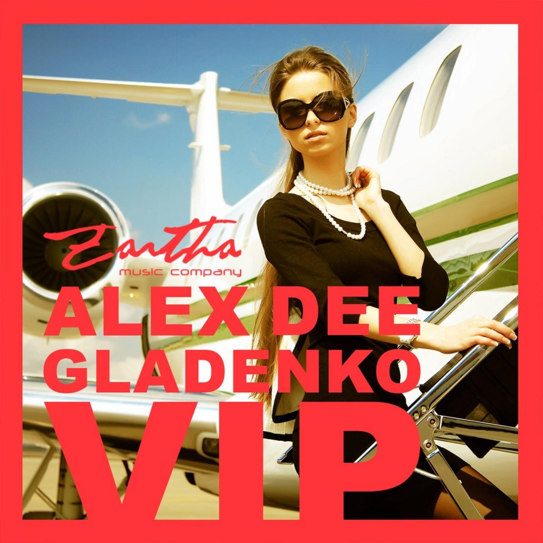 Alex Dee Gladenko - Attraction  (Original Mix)