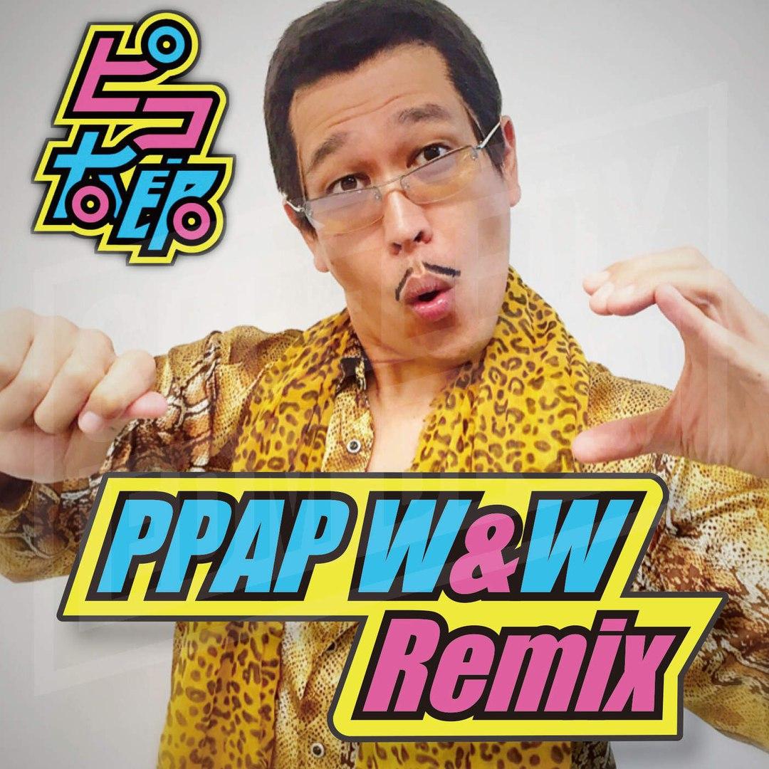PIKOTARO - PPAP (W&W Remix)