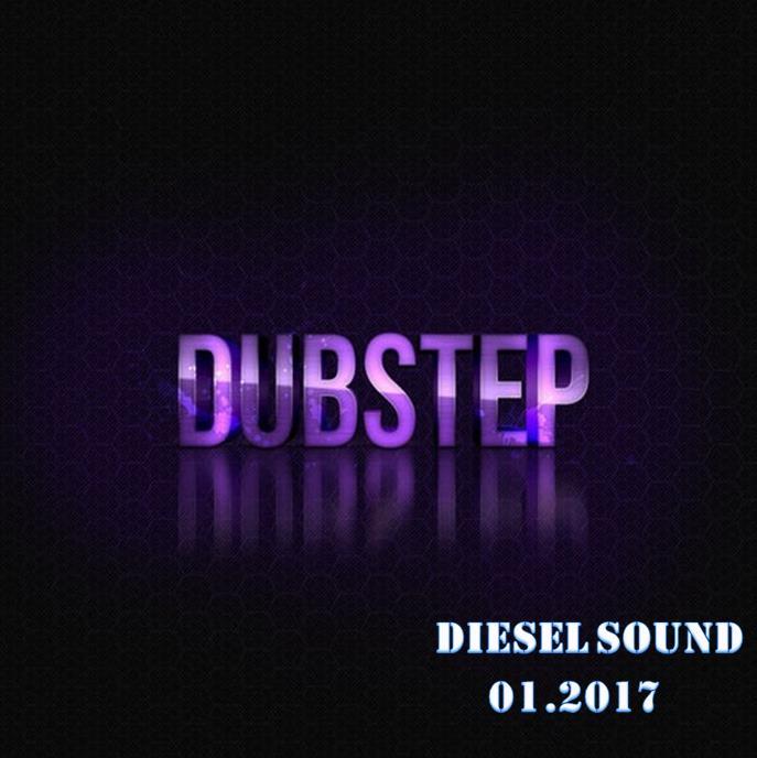 Dog Blood x Modestep & Funtcase - Shred Or Damien (Zhdanov Mash-Up) (Original Mix)