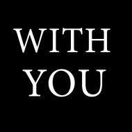 N3KRUZ - With You ()