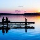 Memo Pro - With You  (Original Mix)