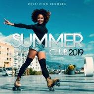 Smoke Face  - Charles The Redhead (Michel Senar Remix)