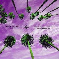 Reel People Feat. LaSharVu -  I Need Your Lovin\'  (MORELLY & BAHSHO Remix)