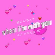 J34N - When I\'m With You (Original Mix)