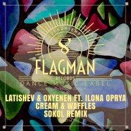 Latishev & Oxyenen & Ilona Oprya - Cream & Waffles (Sokol Remix)