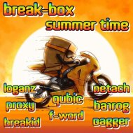 Various Artists - Summer Time MEGA mix ()