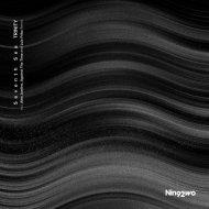 Seventh Sea - Trinity  (Luizfribs Remix)