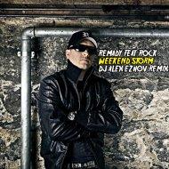 Remady Feat Rock -  Weekend Storm (DJ Alex Ezhov remix)