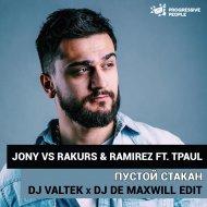 Jony vs Rakurs & Ramirez ft. Tpaul - Пустой стакан  (DJ Valtek x DJ De Maxwill Saxxxy Edit)