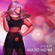 Jolya Pi - Мало ночи (Original Mix)