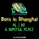 al l bo - Born In Shanghai (Acapella, Original 124bpm, D# Moll)