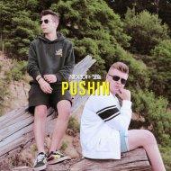 DBL & NEXBOY - Pushin\' (Original Mix)