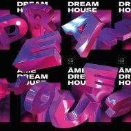 Âme, Matthew Herbert - The Line (Solomun Remix - Kristian's Vote)