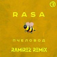 Rasa - Пчеловод  (Ramirez Remix)
