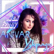 Anivar - Украду (Dj Alex Ezhov remix)