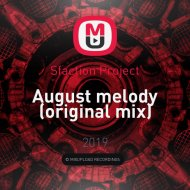 Sfaction Project - August melody (original mix)