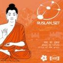 Ruslan_set & Eva Kade - Slice of the grass (Original Mix)