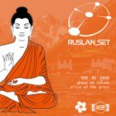 Ruslan_set & Eva Kade - Slice of the grass (Alex Kvaza remix)