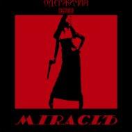 MiracLЪ - Одержимая (Original Mix)
