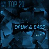 RS\'FM Music - Drum & Bass Mix Vol.13 ()