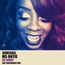 Soulcall feat. Ms Onyie - Go Away, Pt. 1  (Soulbridge Piano Mix)