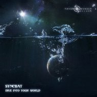 Syncbat - Dive Into Your World  (Extended Mix)