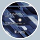 Mihai Popoviciu - Last One  (James Dexter Remix)