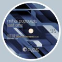 Mihai Popoviciu - Mistral  (Original Mix)