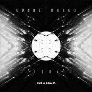 Vedat Mutlu - Luna (Original Mix)