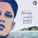 Тима Белорусских - Найду Тебя  (Ramirez Remix)