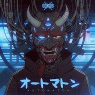 Oolacile - Dauntless (Original Mix)