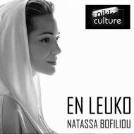 Natassa Bofiliou -  En Leuko  (Nikko Culture Remix)