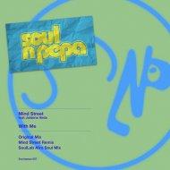 Mind Street feat. Jaidene Veda - With Me  (SoulLab Instrumental Mix)