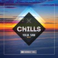 Yulia Sam   -   Music (Original Club Mix)